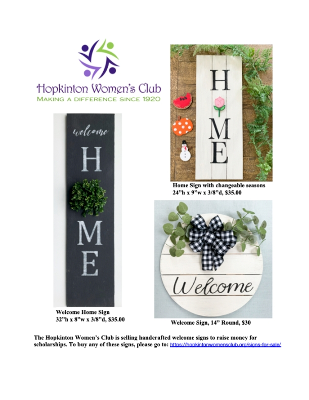 HWC Home Signs for Sale 2020 (1) (1)